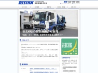 www.toshin-kankyo.jp/