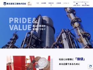 http://www.touhoku-tosou.com/
