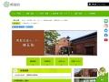 熊取交流センター 煉瓦館 のイメージ
