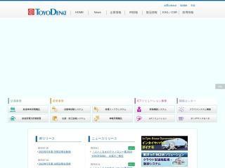 toyodenki.co.jp用のスクリーンショット