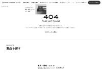http://www.toyokitchen.co.jp/ja/