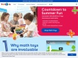 Toys R Us Coupons 2013