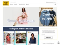 Trends Brands Fast Coupon & Promo Codes