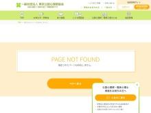 http://www.tsccp.jp/k_s/index.html