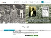 ツムラ 公式サイト