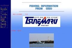 http://www.tsunemaru.com