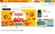 Промокод, купон ТТС Телемагазин (TTStv.Ru)
