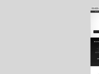 Screenshot for tux.co.il