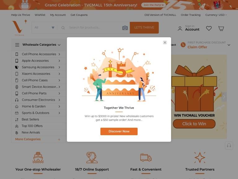 TVC-Mall screenshot