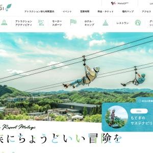 http://www.twinring.jp