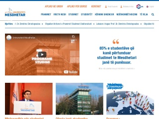 Foto ekrani për umsh.edu.al