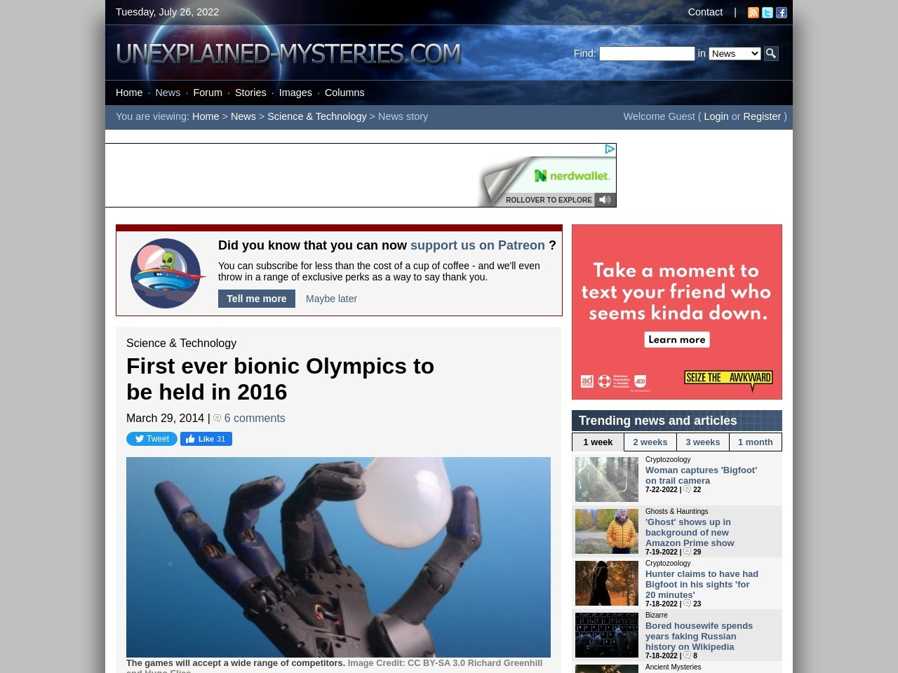 First ever bionic Olympics to be held in 2016