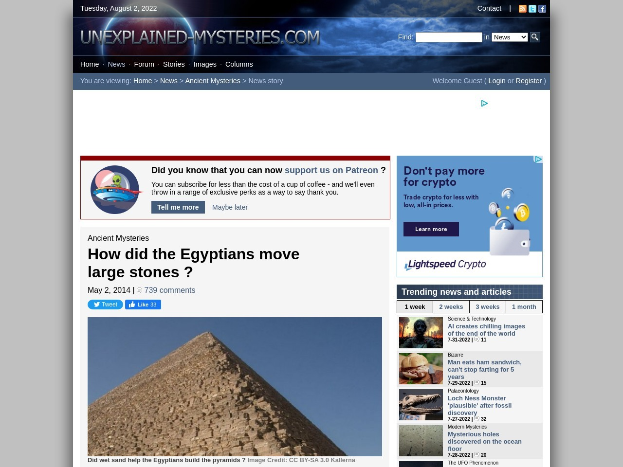 How did the Egyptians move large stones ?
