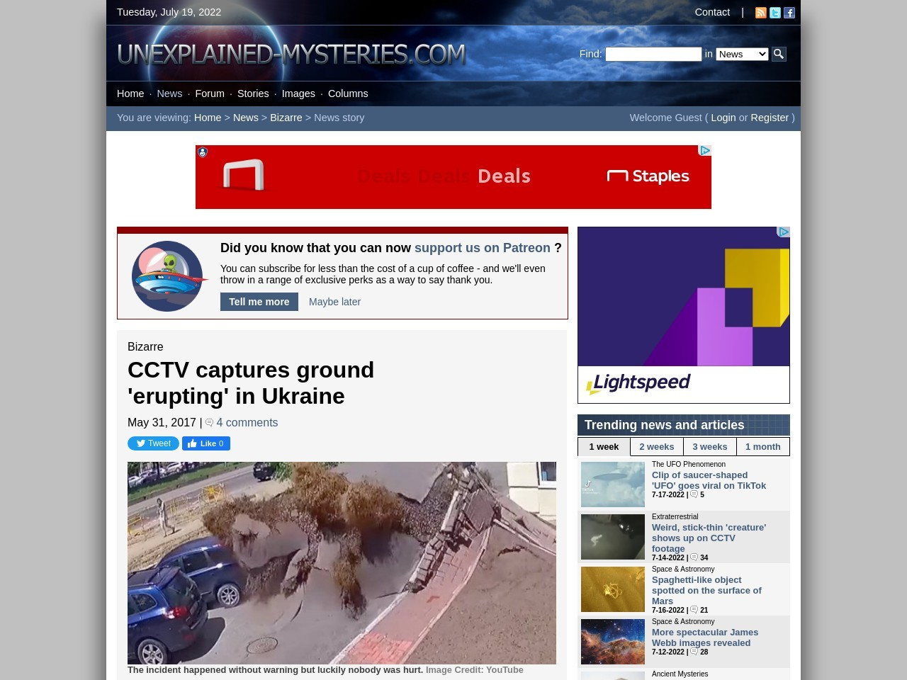 CCTV captures ground 'erupting' in Ukraine
