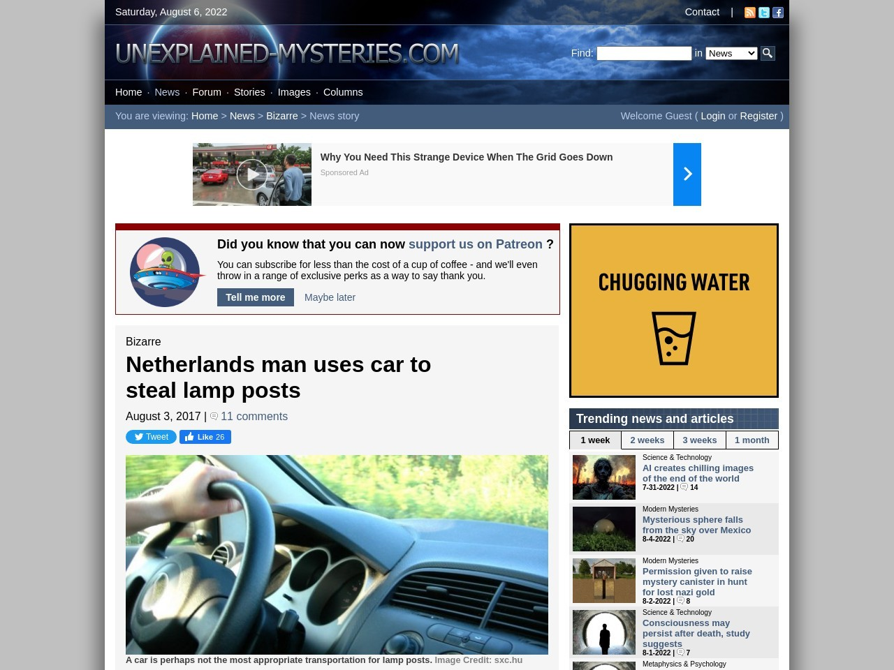 Netherlands man uses car to steal lamp posts