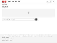 ユニクロ|ブロックテックの商品検索|公式オンラインストア(通販サイト)