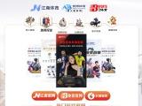 Best SEO Company In Kolkata Best SEO Company In Kolkata