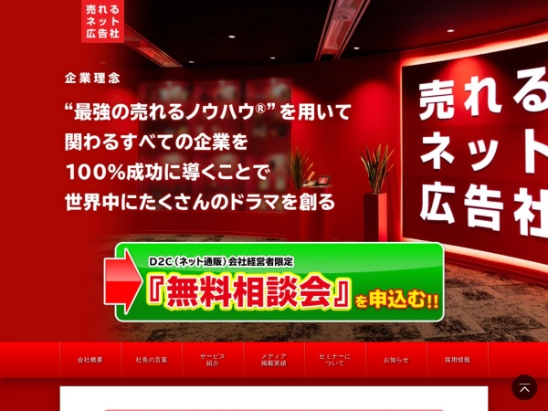 http://www.ureru.co.jp/