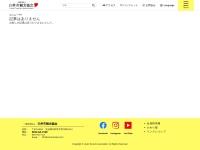 臼杵のごちそう宅配サービス【延長!】   うすき観光
