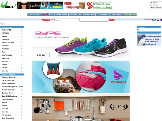 UXcell Online Factory Shopping Coupons