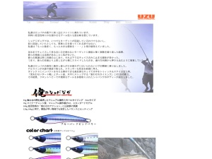 http://www.uzusfl.com/syaba.html