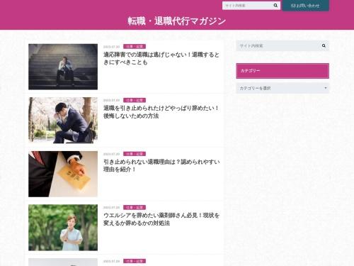 家族間の情報交換に特化した「wellnote」正式ローンチ。目標ユーザ100万人 :ベンチャーニュース:Venture Now(ベンチャーナウ)