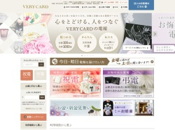 verycard.net