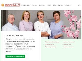Знімок екрану для vesna-s.com.ua
