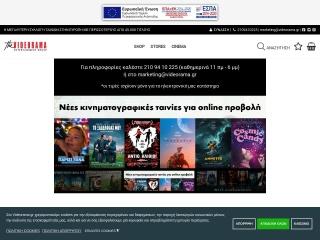 Screenshot για την ιστοσελίδα videorama.gr