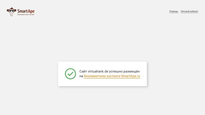 www.virtualrank.de Vorschau, SEO News Blog
