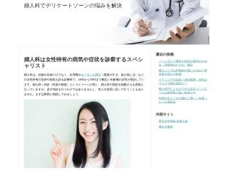 visitjapanapp.jp用のスクリーンショット