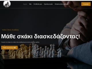 Screenshot για την ιστοσελίδα vol.gr