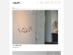 VOLVOXのイメージ