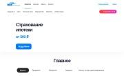 Промокод, купон ВСК (Vsk.Ru)