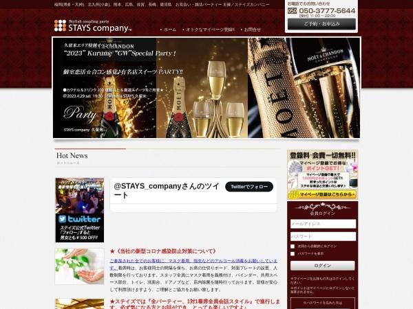 STAYS company(ステイズカンパニー)