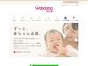 http://www.wakodo.co.jp/