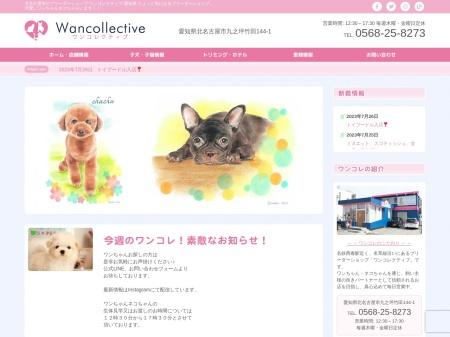 http://www.wancolle.jp/