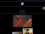 Sugihara Washi Paper company 20090123