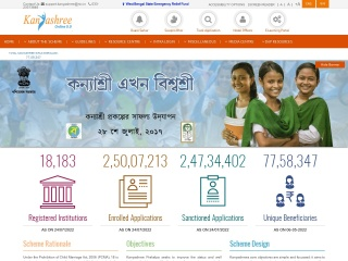 Screenshot for wbkanyashree.gov.in