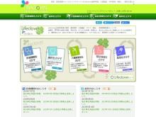 http://www.web-clover.net/