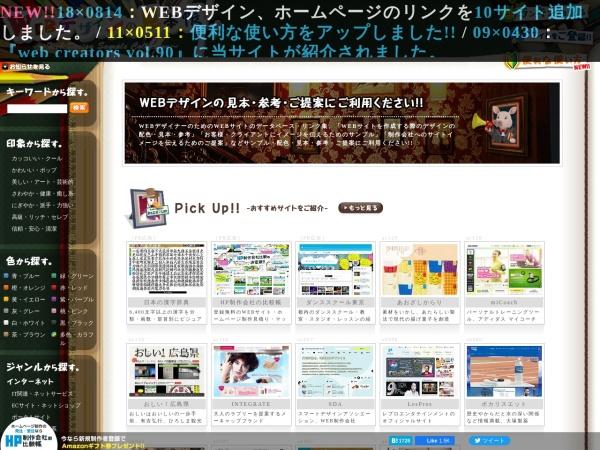 http://www.web-mihon.com/