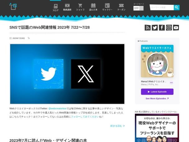 http://www.webcreatorbox.com/