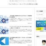 http://www.webdesign-mania.info/