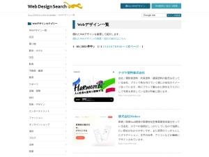 http://www.webdesign-s.com/webdesign/01_01.html