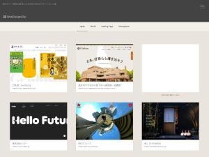 http://www.webdesignclip.com/
