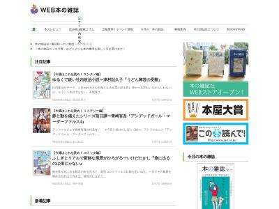 http://www.webdoku.jp/