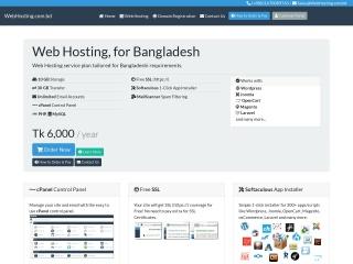 webhosting.com.bd-এর স্ক্রীণশট