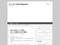 RAID 5が招くデータ消失!NASへの信頼が生み出す惨劇! | かきしちカンパニー Web Magazine