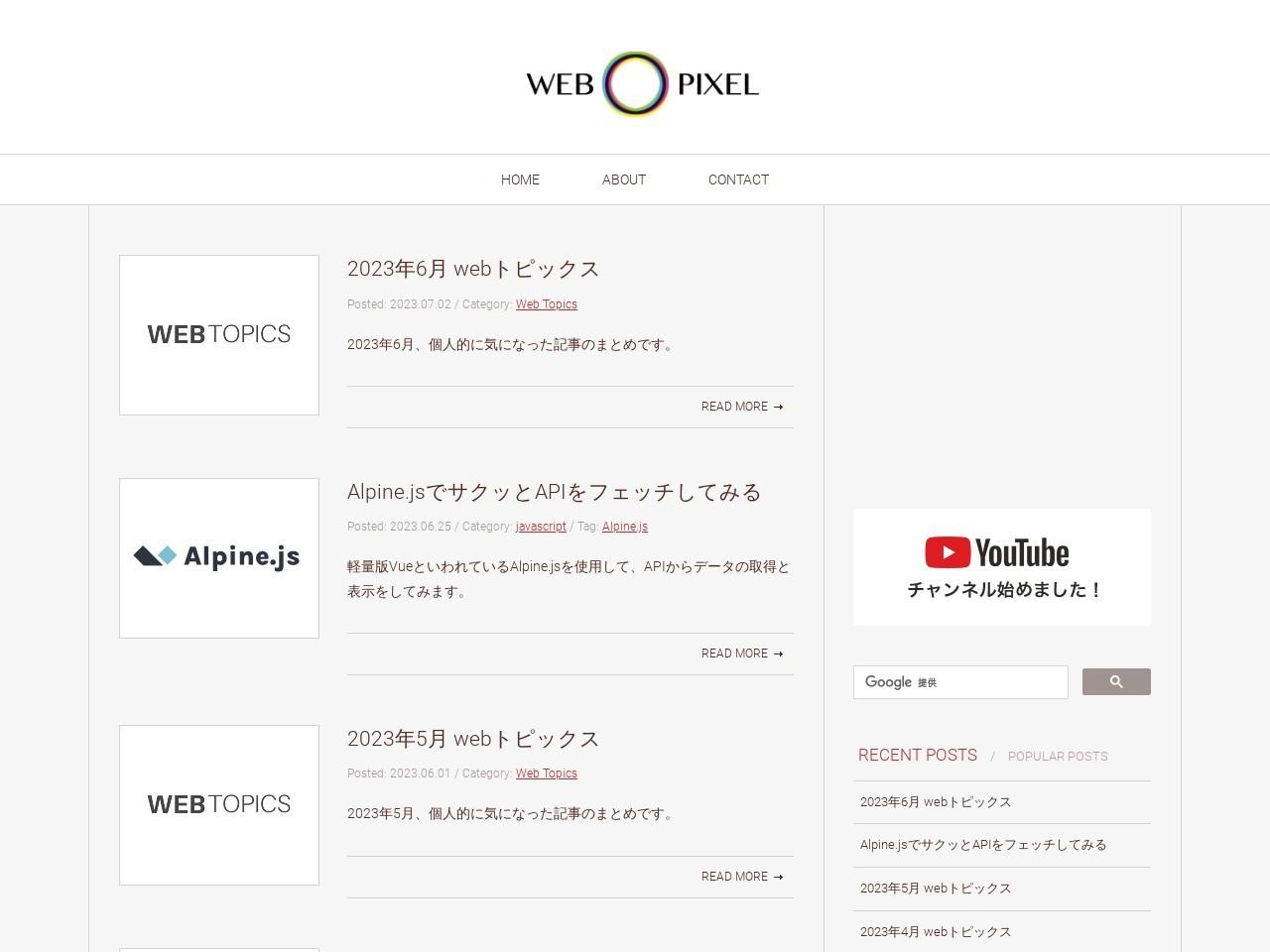 WordPressのカテゴリーにカスタムフィールドを追加する | webOpixel