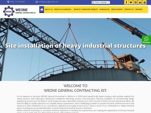 Structural Steel Fabrication Saudi Arabia